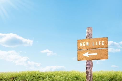 今後の人生を知る方法